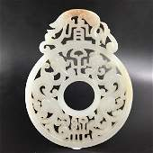 IMPORTANT INSCRIBED QIAN LONG WHITE JADE DRAGON PENDANT