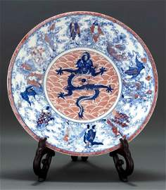 "IMPORTANT 25"" 5-CLAW DRAGON & IMMORTALS CHARGER, MARKED"