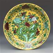 IMPORTANT IMPERIAL PORCELAIN PLATE KANGZI MARK & PERIOD