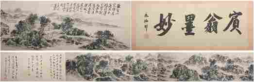 Chinese Handscroll Painting of Landscape attributed