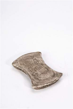 Chinese Silver Ingot with Inscription