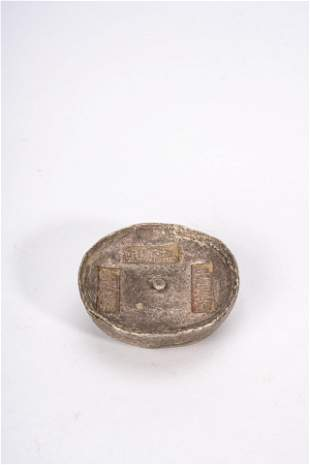 Chinese Silver Ingot with Marks