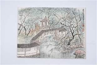 Li Keran: color and ink on paper landscape ten leaf