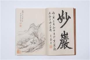 Wang Hui: ink on paper landscapes ten leaf album