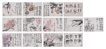 Attributed to Shi Lu, Album Painting
