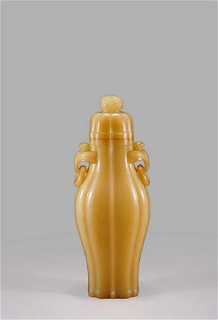 A Rare Chinese Yellow Jade Carved Vase