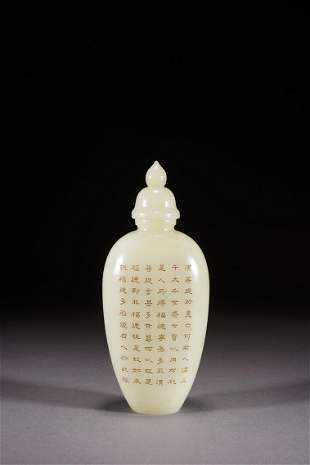 Chinese White Jade Inscribed Vase and Cover