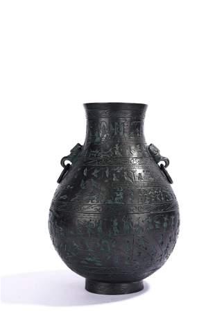 Chinese Han-Style Archaistic Bronze Hu Vase