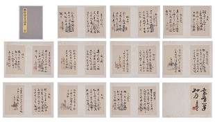 Chinese Ink on Paper Calligraphy Album, Fei Xinwo