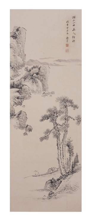 Chinese Ink on Paper Landscape Painting, Shou Ping