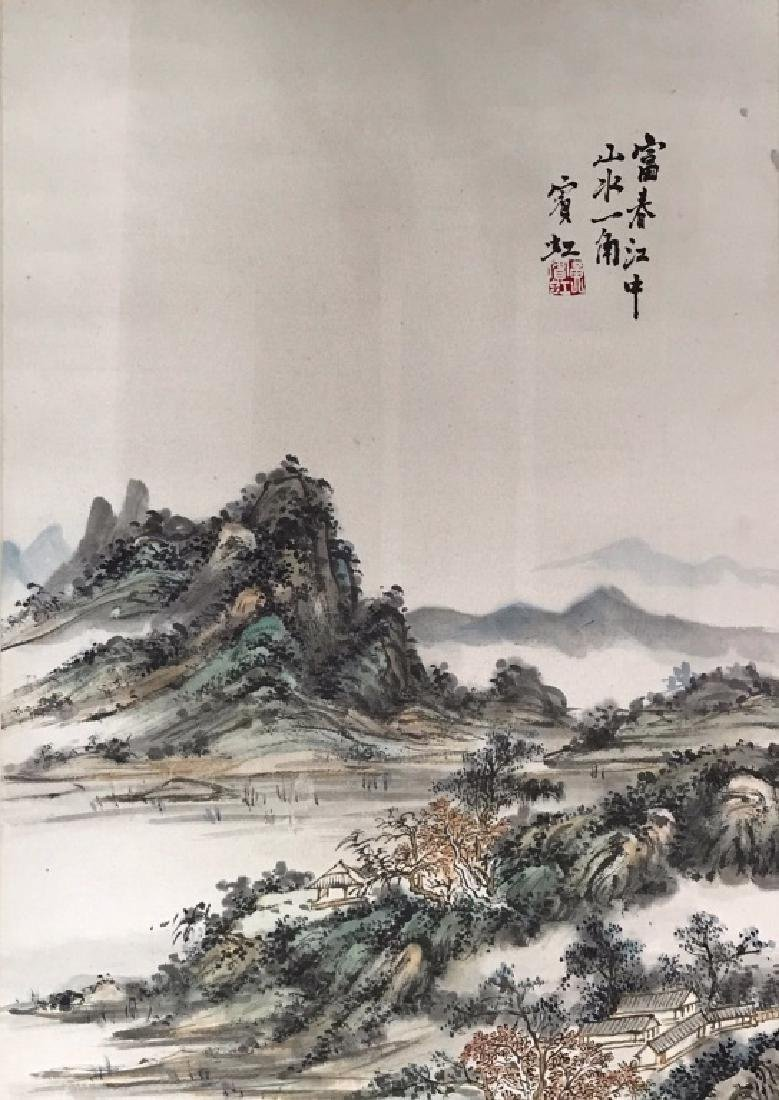 A CHINESE SCROLL PAINTING - 4