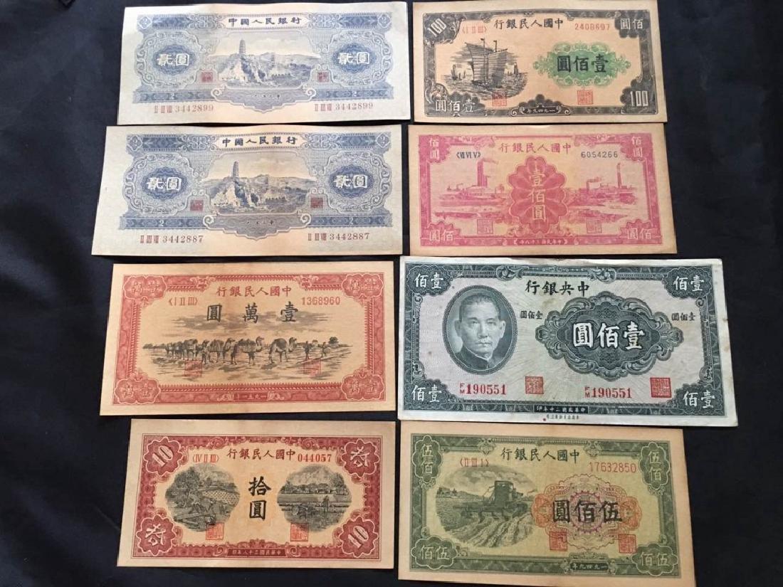 8 Chinese Money