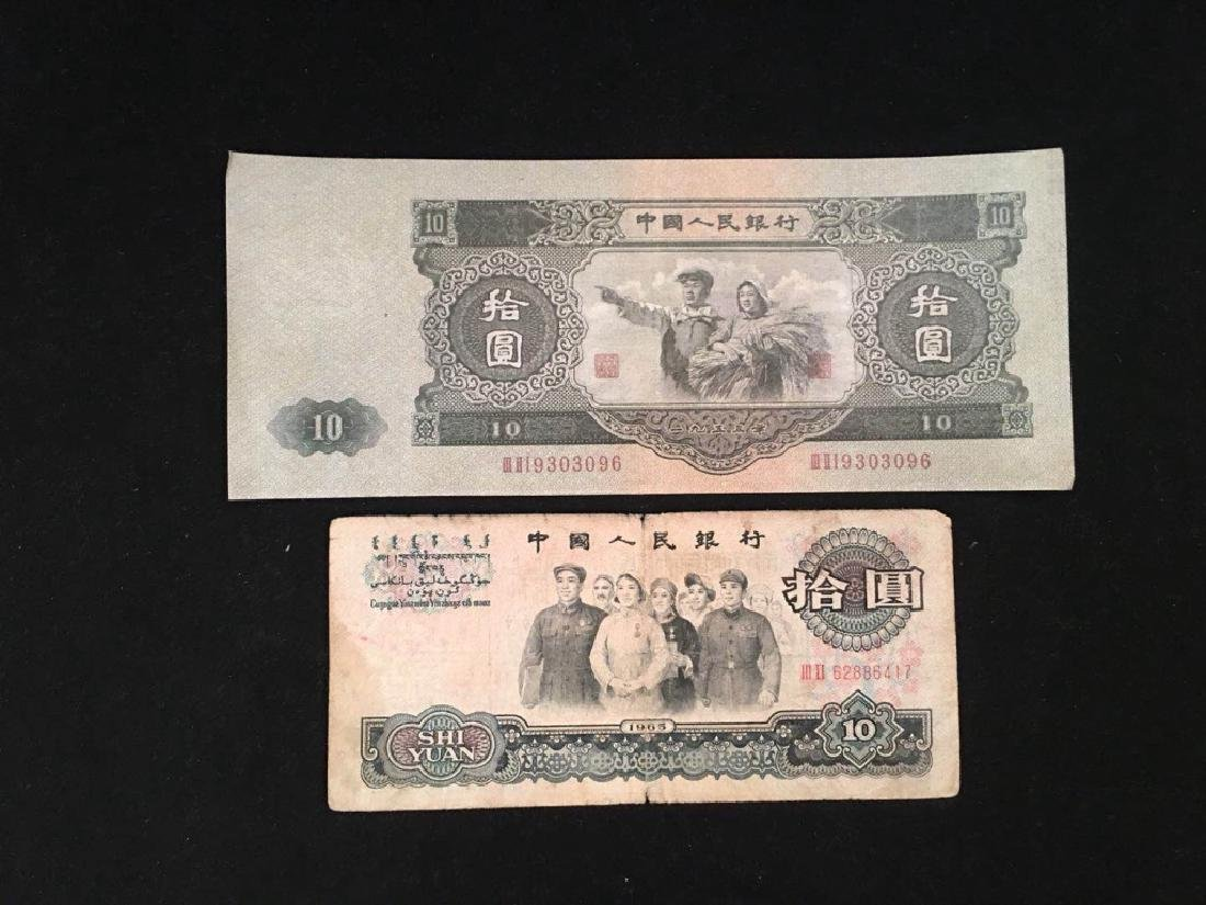 TWO 10YUAN CHINESE PAPER MONEY