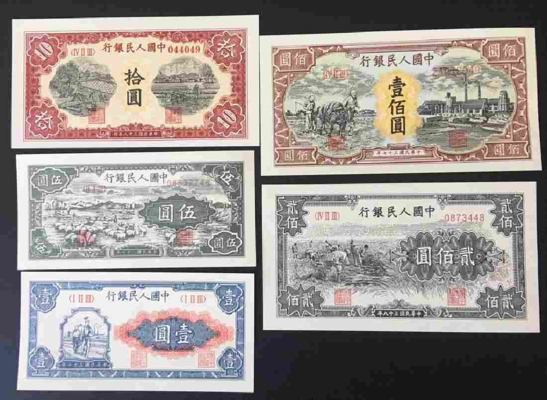 FIVE CHINESE BANK NOTES