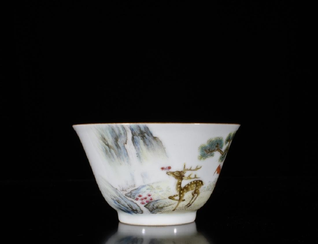 A FAMILLE ROSE CUP, CHENGHUA MARK