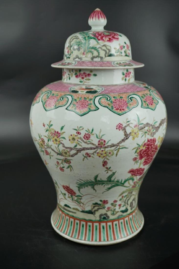A LARGE FAMILLE ROSE JAR, YONGZHENG MARK