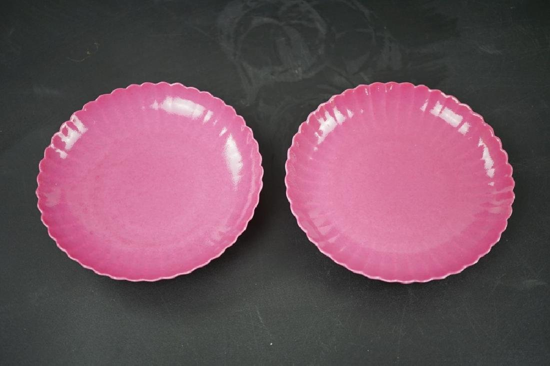A PAIR OF ROUGE PETAL-FORM DISHES, YONGZHENG MARK