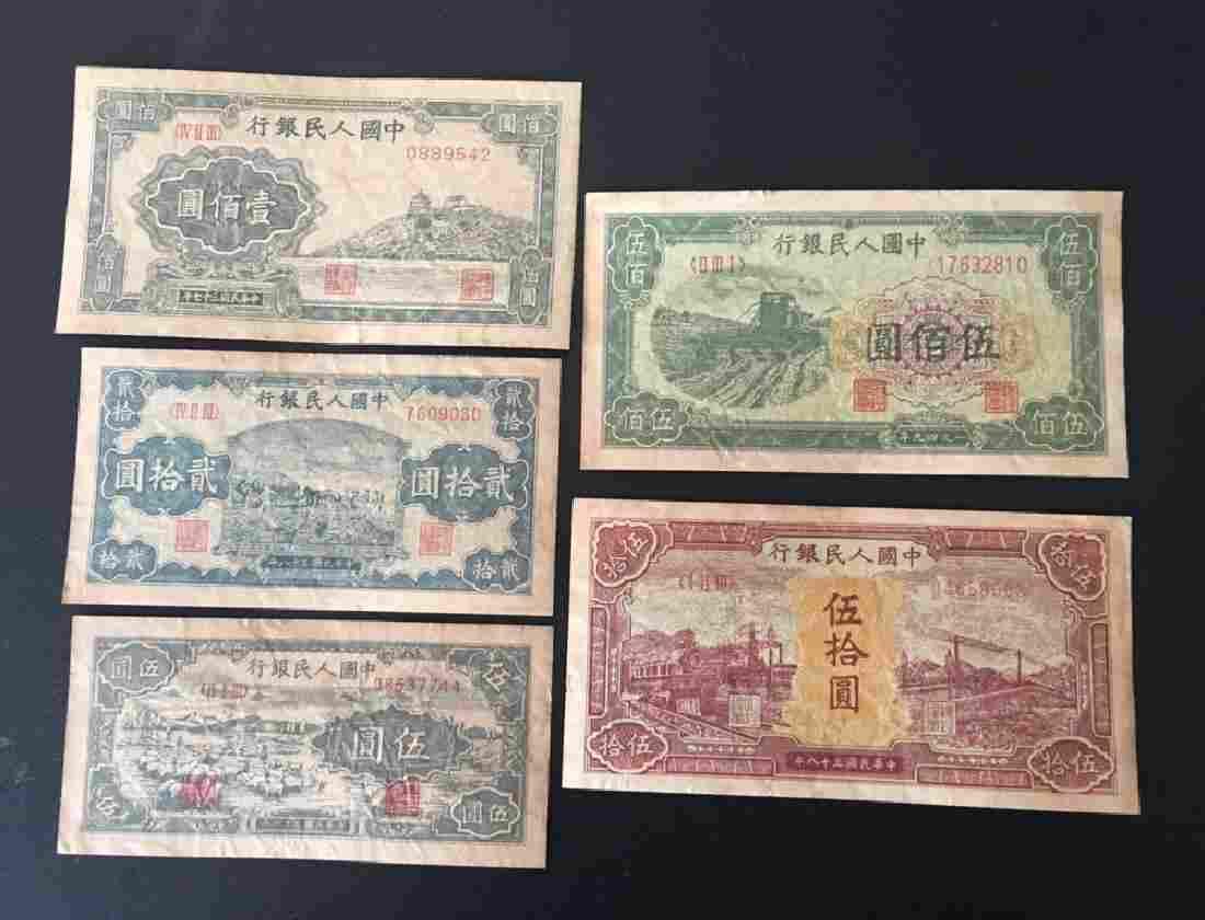 FIVE BANK NOTES
