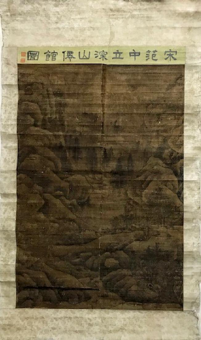 A CHINESE SCROLL PAINTING, SONG FANKUAN