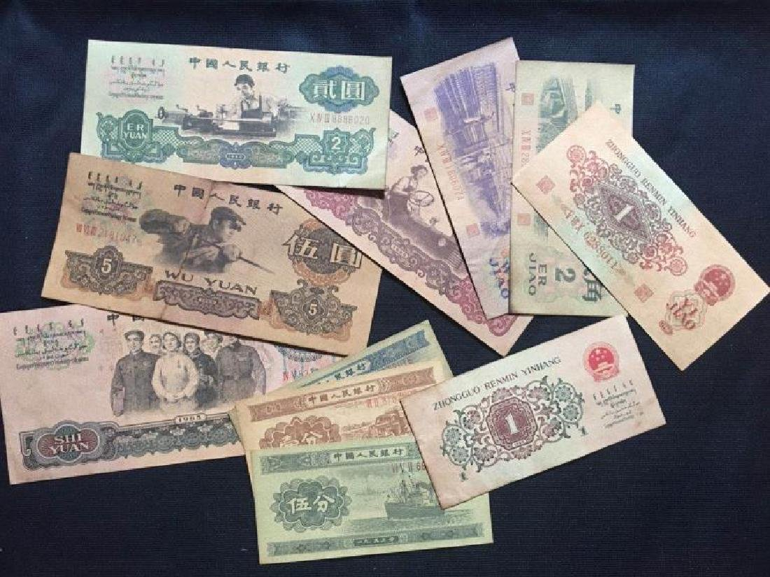 A SET OF CHINESE BANK NOTES