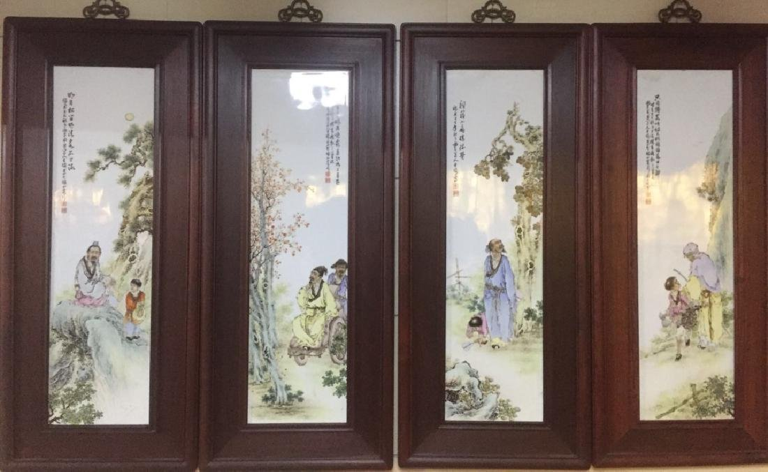 FOUR FAMILLE ROSE PLAQUES, WANG QI