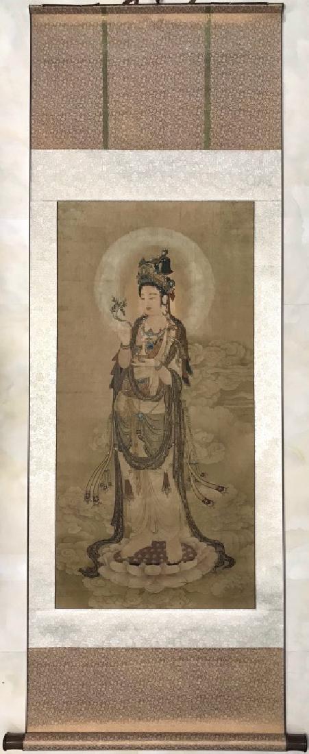 A CHINESE CALLIGRAPHY, HUAI SU