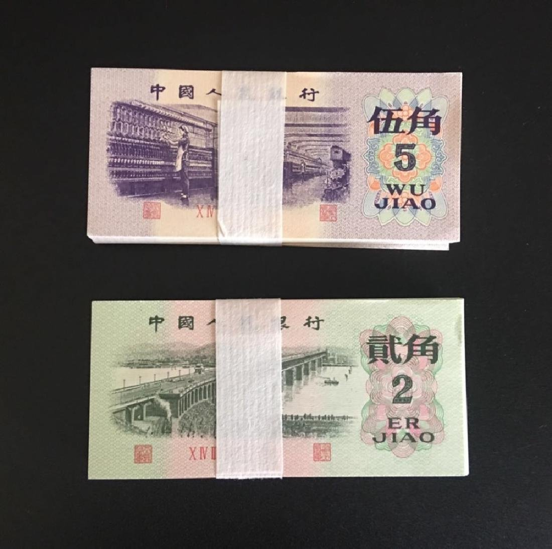 TWO SERIES CHINESE BANKNOTES