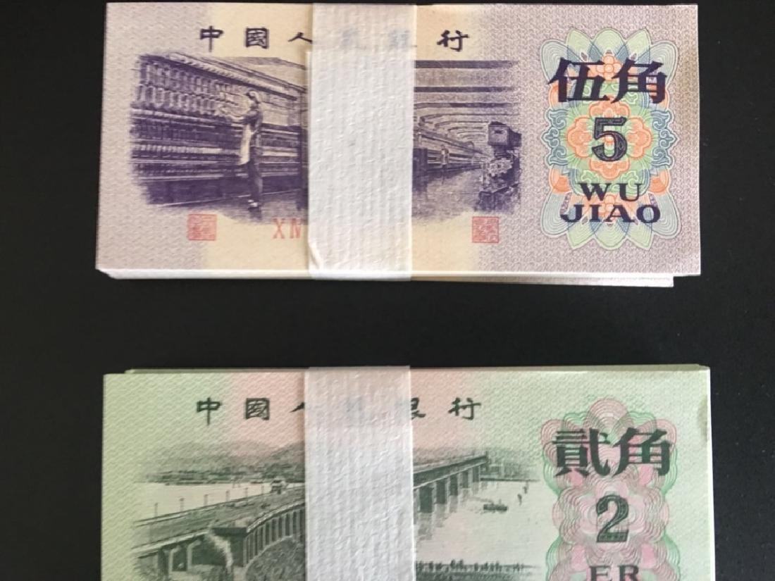 TWO SERIES CHINESE BANKNOTES - 2
