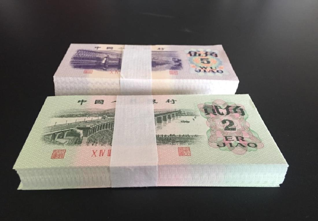 TWO SERIES CHINESE BANKNOTES - 3