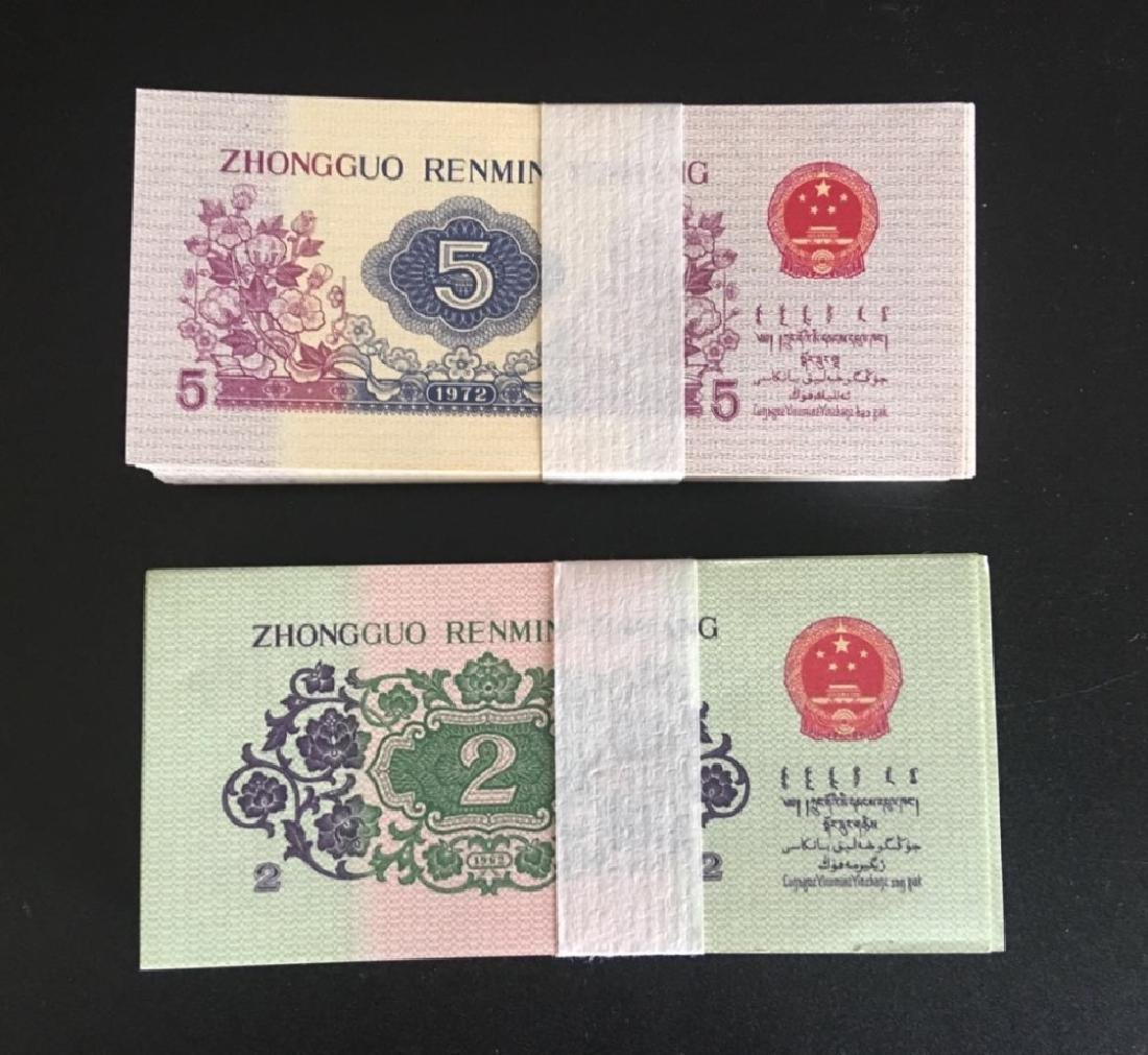 TWO SERIES CHINESE BANKNOTES - 4