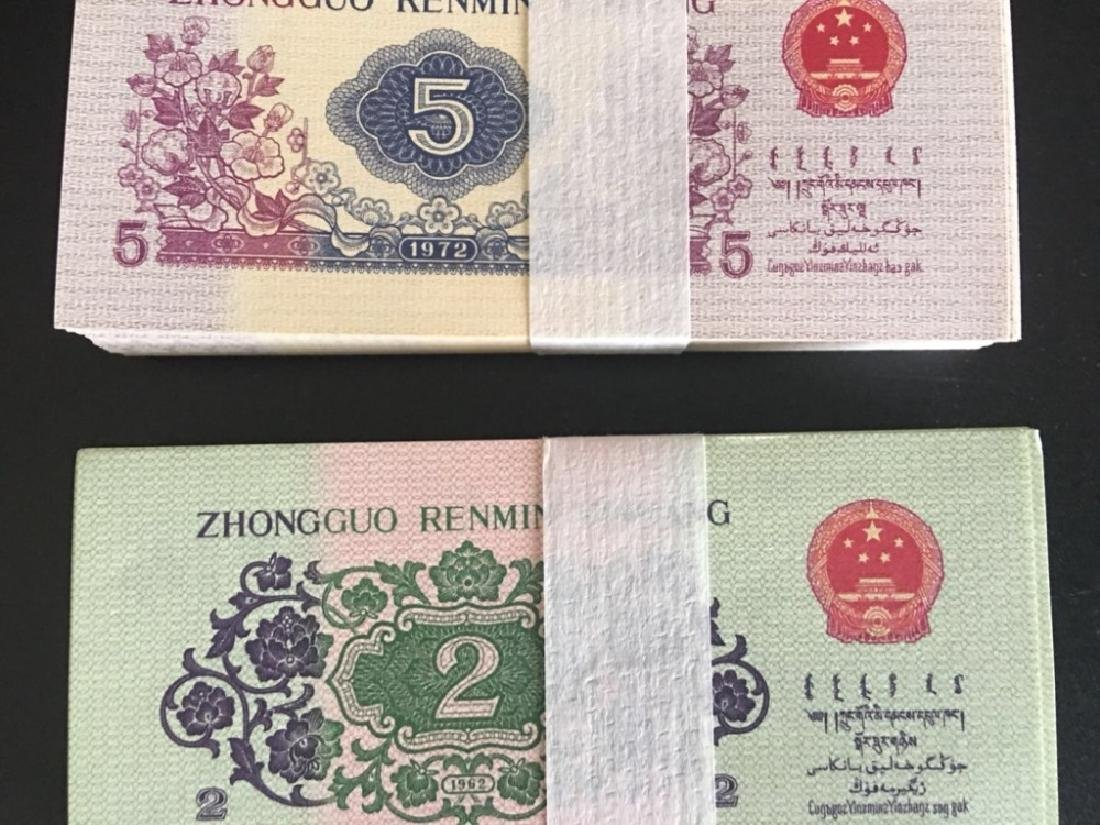 TWO SERIES CHINESE BANKNOTES - 5
