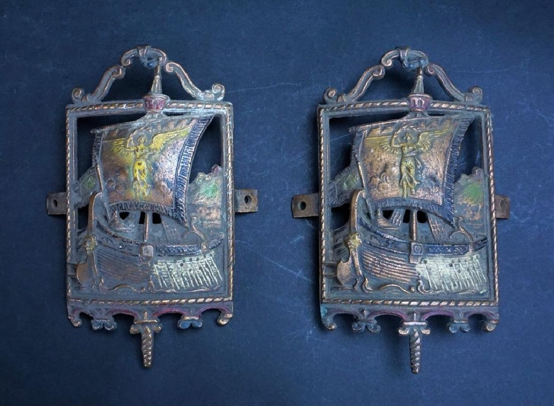 PAIR VINTAGE SPANISH REVIVAL BRASS LIGHTING SHADES