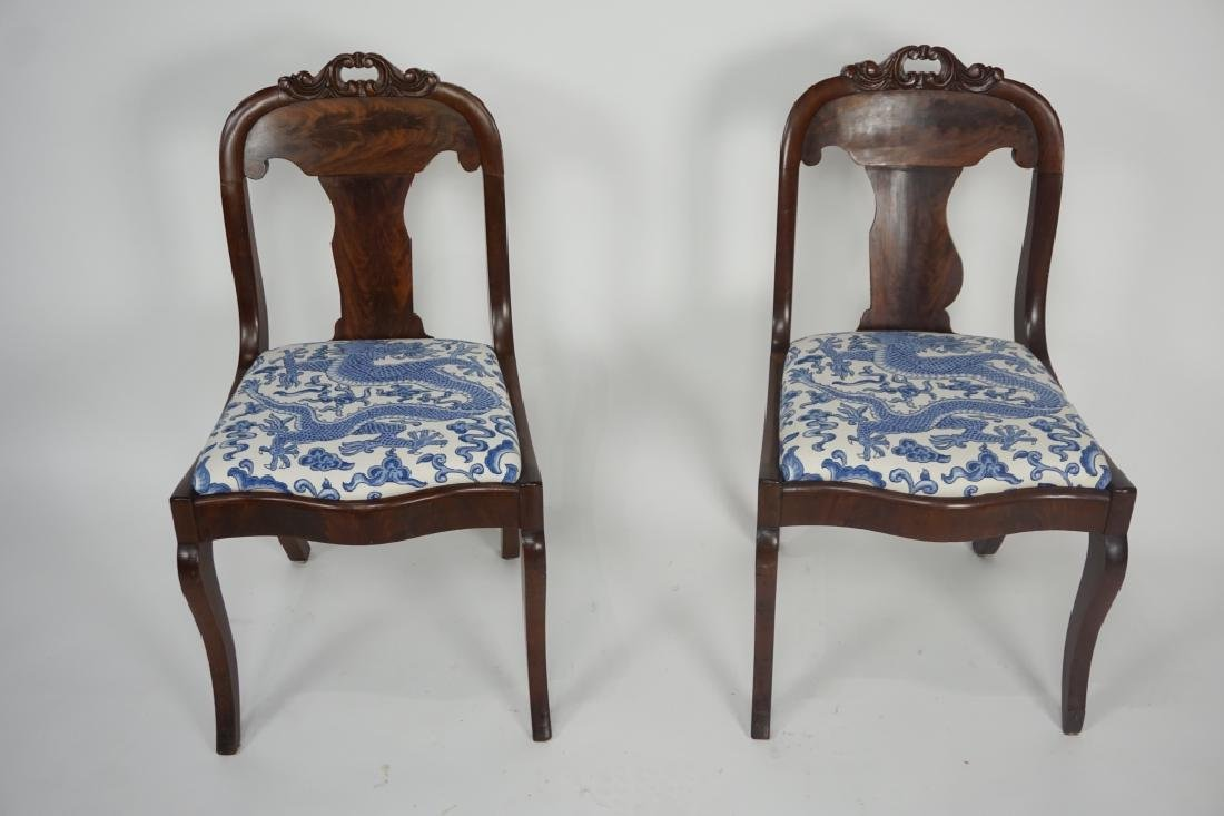 (2) ANTIQUE SPLAT BACK SIDE CHAIRS