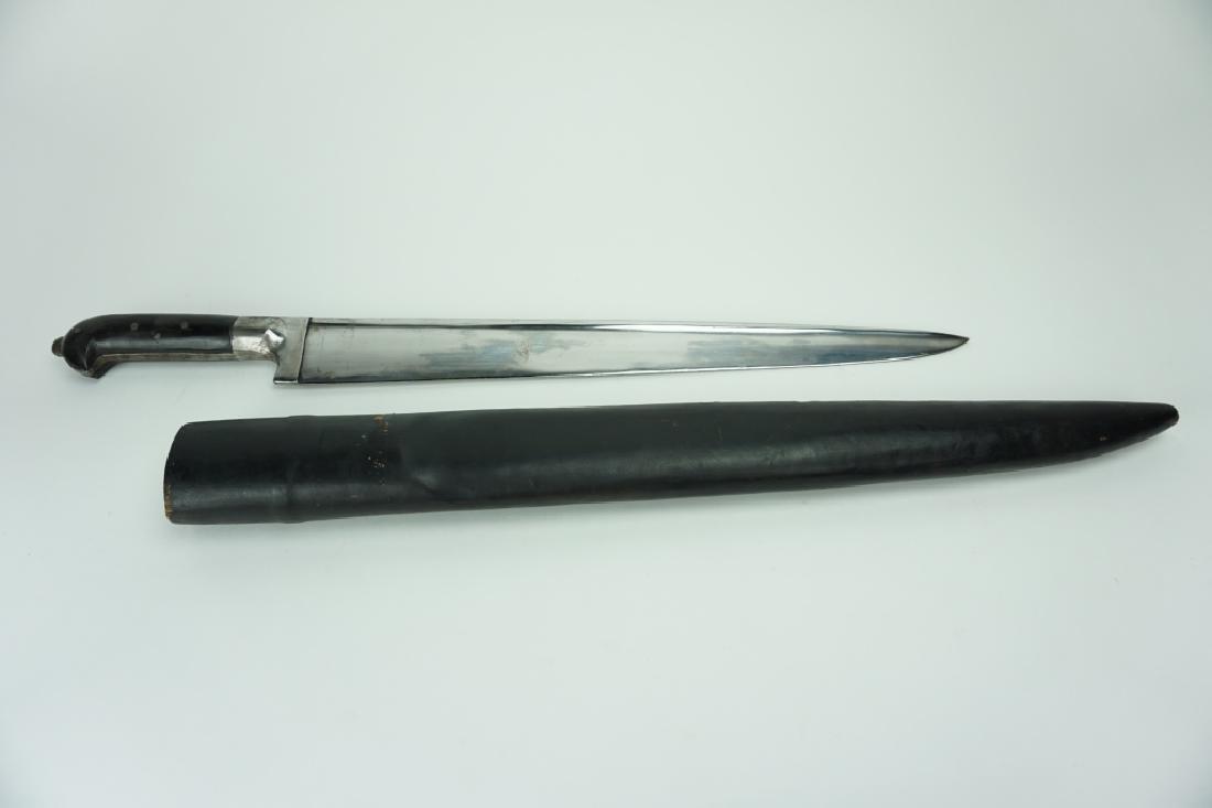 ISLAMIC KHYBER KNIFE WITH SHEATH
