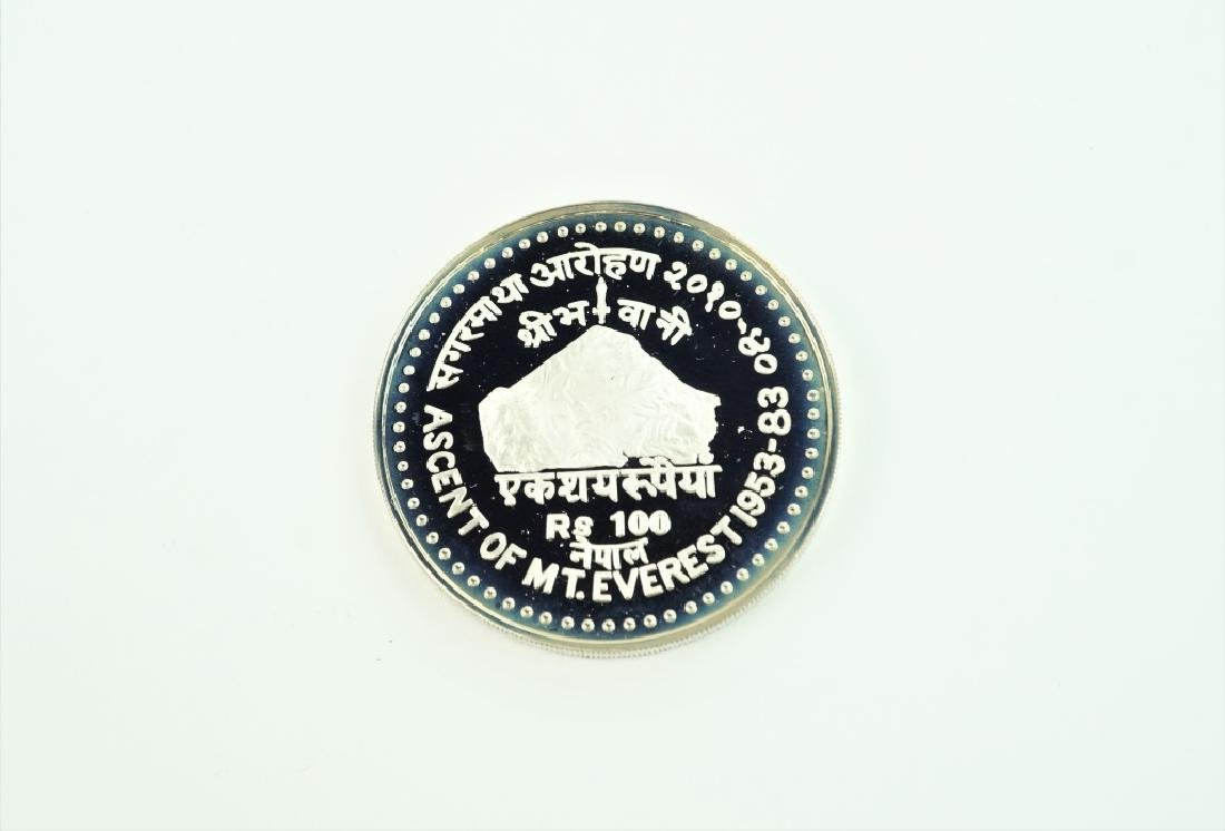 1983 NEPAL 100 RUPEES SILVER PROOF COIN KM# 1005
