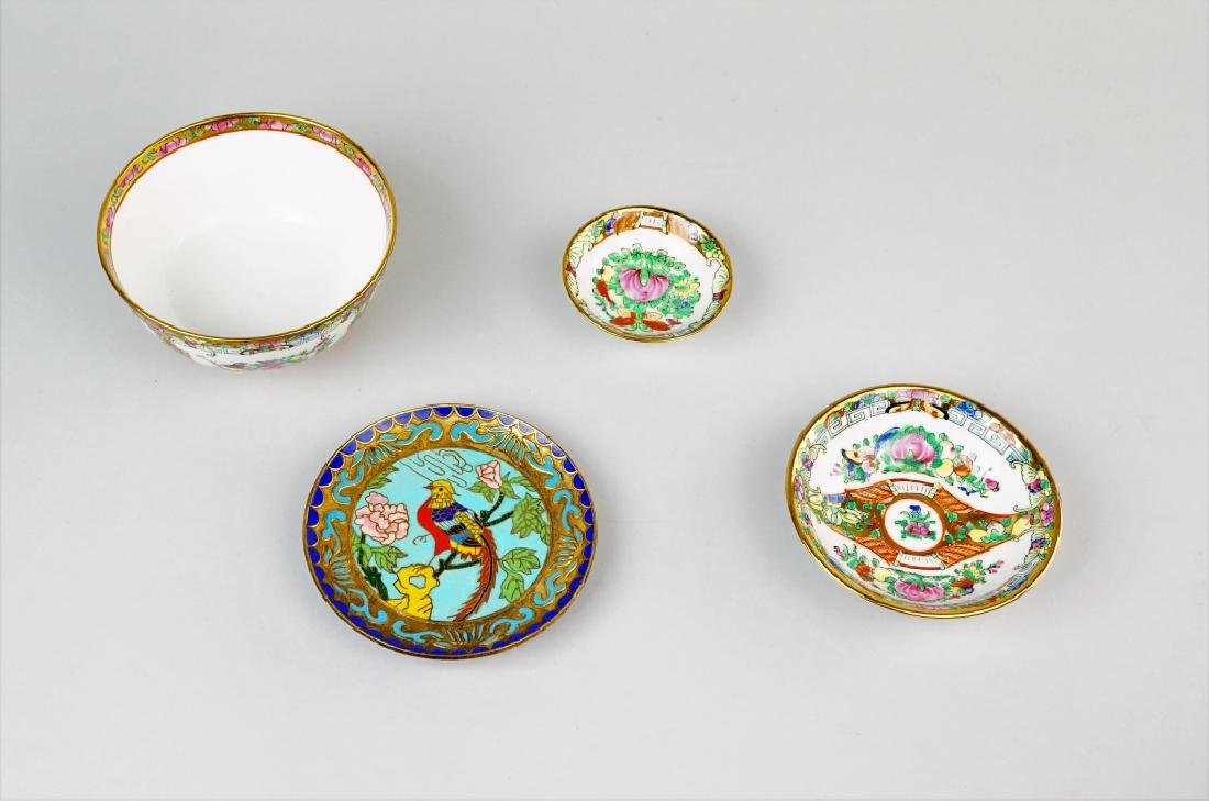 (4) DECORATIVE ORIENTAL DISHES