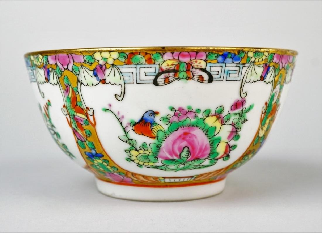 (4) DECORATIVE ORIENTAL DISHES - 2