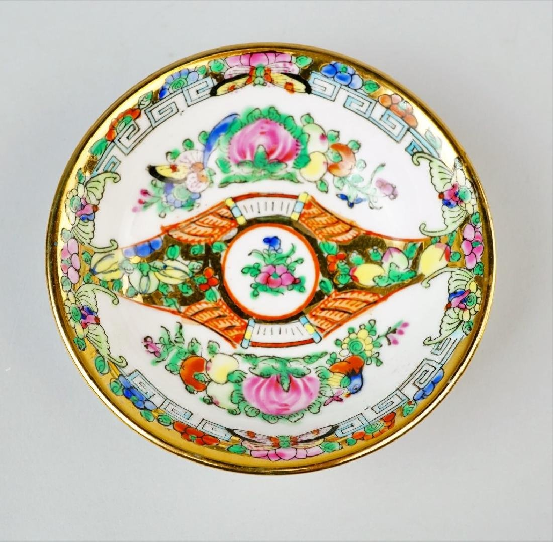(4) DECORATIVE ORIENTAL DISHES - 4