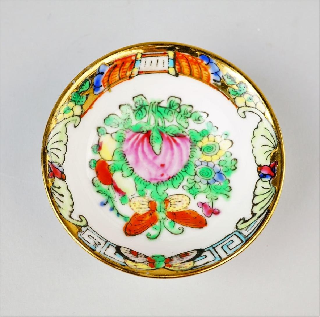 (4) DECORATIVE ORIENTAL DISHES - 5