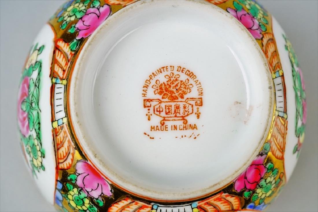(4) DECORATIVE ORIENTAL DISHES - 8