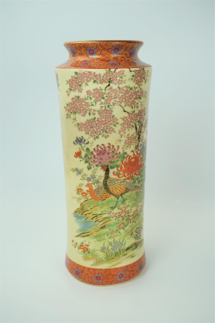 20TH CENTURY JAPANESE SHIBATA PORCELAIN VASE