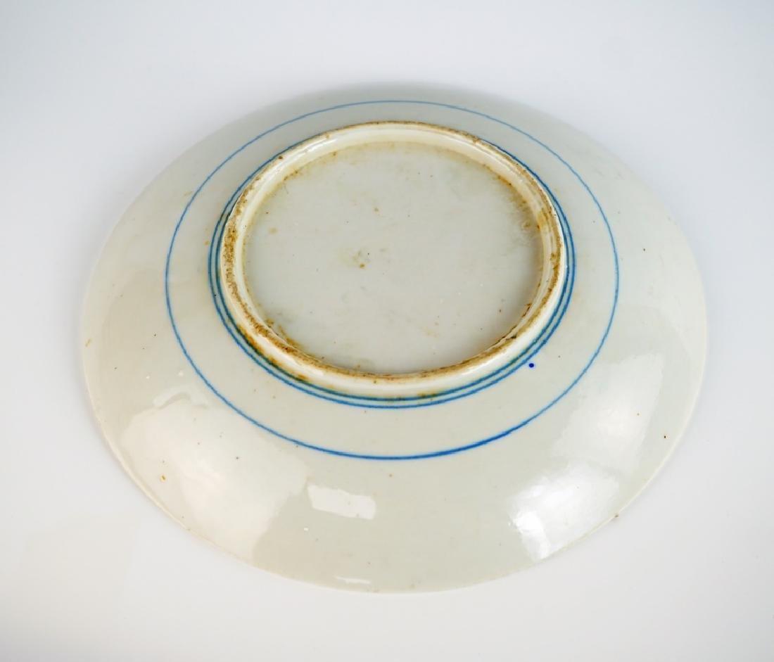 VINTAGE PORCELAIN PLATE - 6