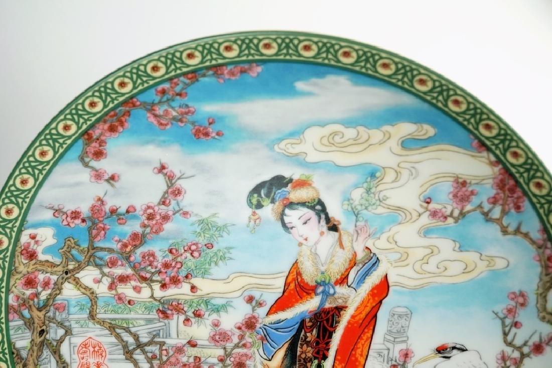ZHAO HUIMIN FLOWER GODDESSES OF CHINA PLATE SET - 3