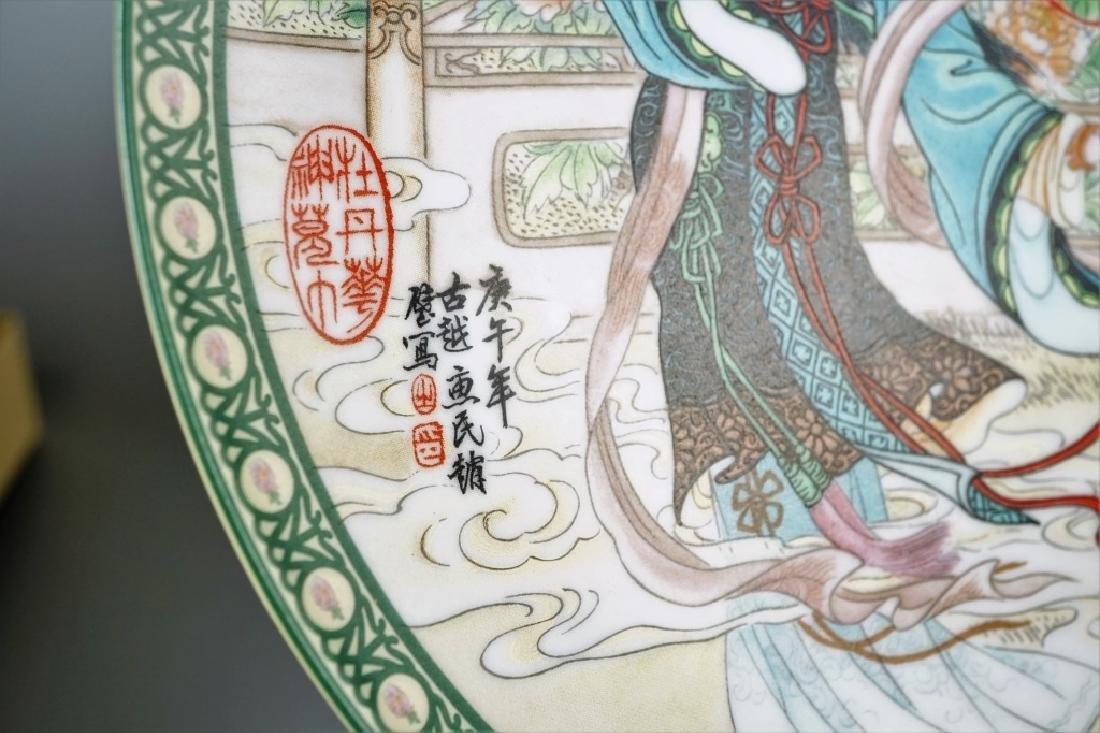ZHAO HUIMIN FLOWER GODDESSES OF CHINA PLATE SET - 5