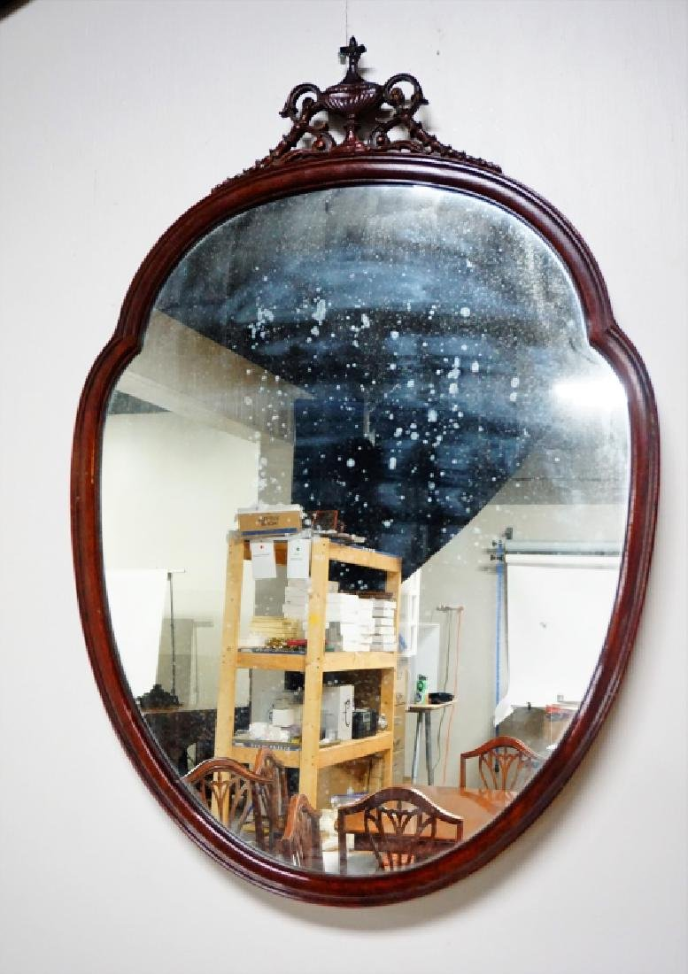 OVAL MAHOGANY WALL MIRROR