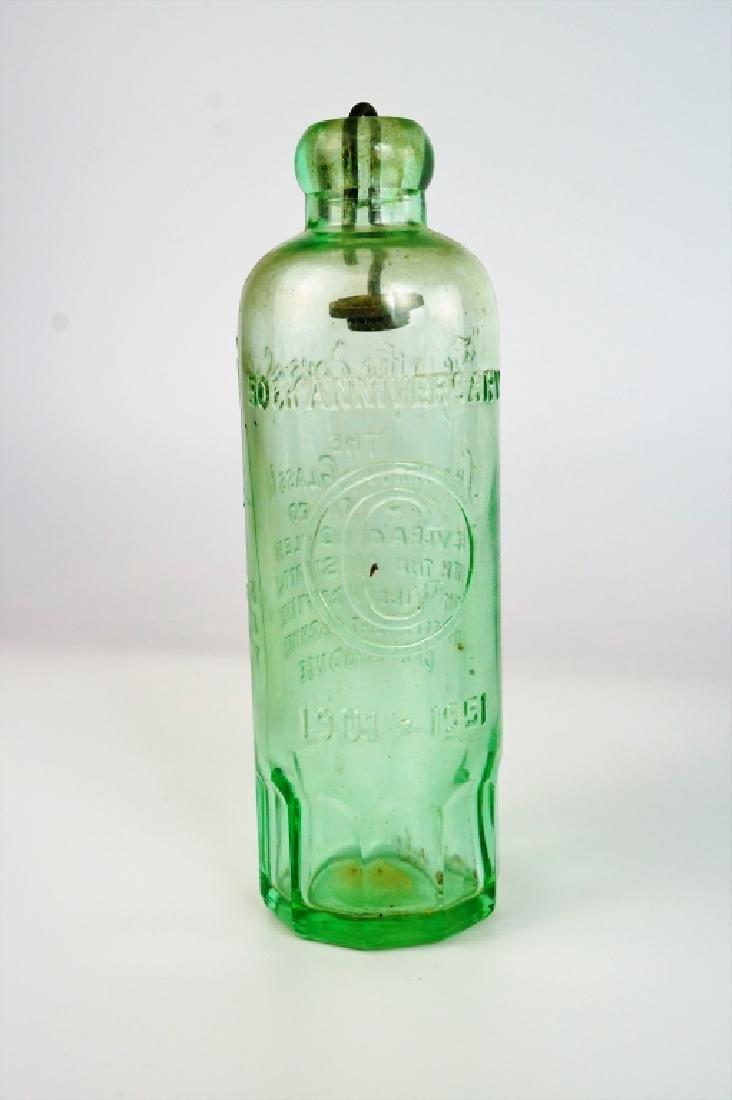 (7) ASSORTED VINTAGE GLASS BOTTLES - 6