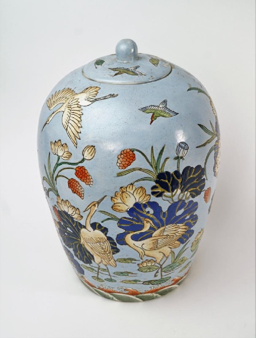 CHINESE PROCELAIN COVERED URN - 2