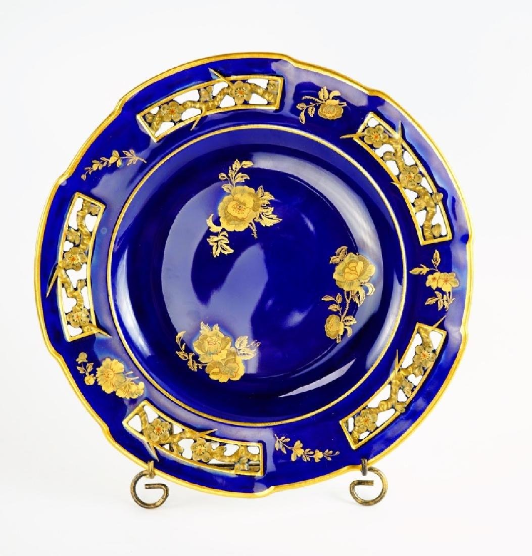 ANTIQUE WEDGWOOD PLATE