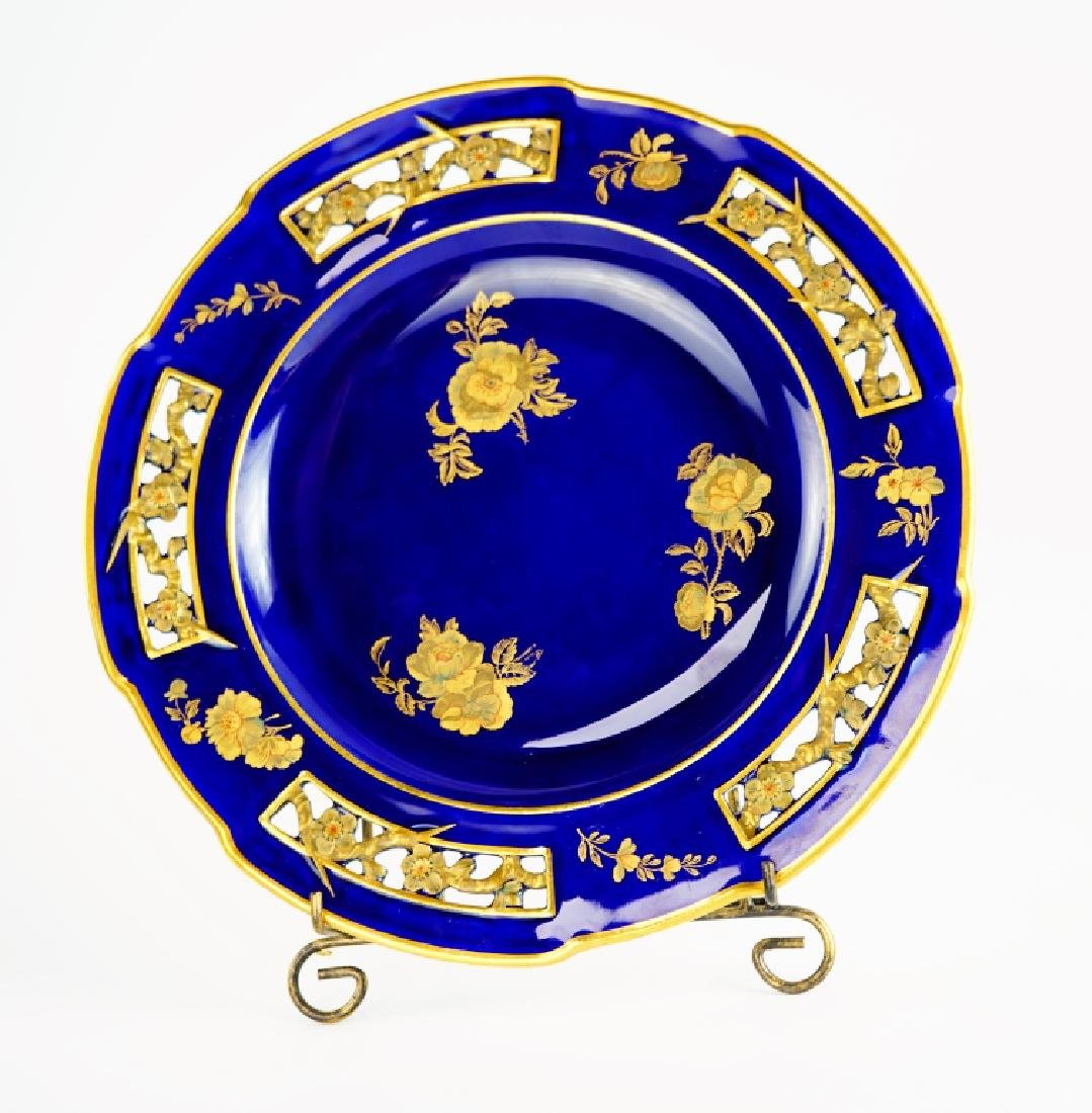 ANTIQUE WEDGWOOD PLATE - 2