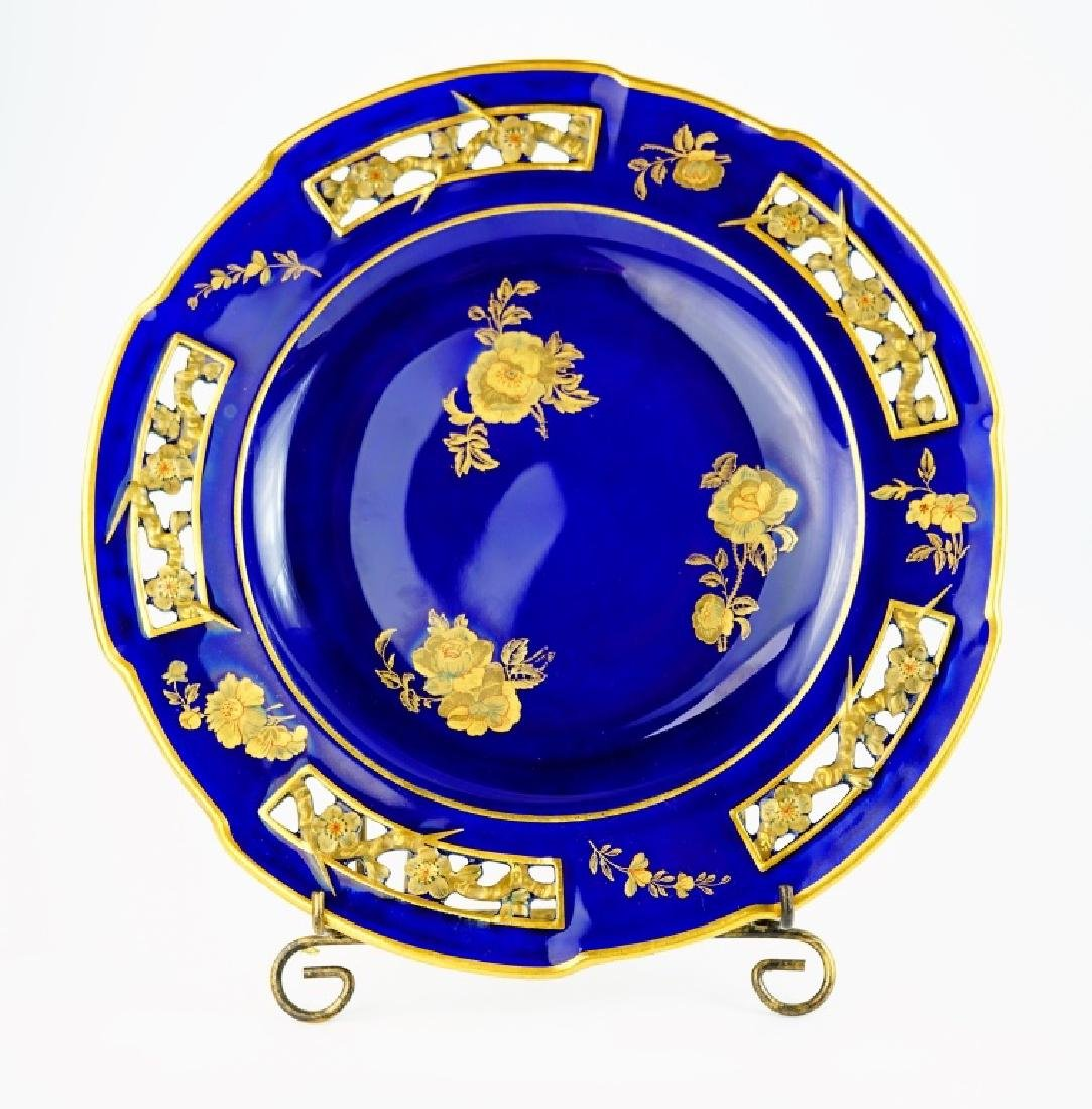 ANTIQUE WEDGWOOD PLATE - 3